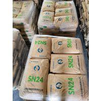 SN242氯丁橡胶,山纳氯丁橡胶SN242,可替代美国杜邦AD-20,日本电化A-90