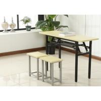 加固折叠培训桌 简约酒店会议会场长条桌 简易办公桌