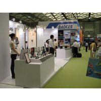 2019上海文具及办公用品展览会-,创意日杂及促銷礼品