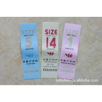 杭州赋涵商标辅料厂 专业定做各种彩色印标 颜色丰富