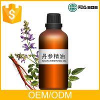 柠檬保养精油oem 化妆品加工 身体护理精油