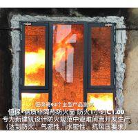 江苏一小时防火玻璃隔断