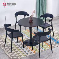 现代简约塑料餐椅成人北欧时尚休闲椅子餐厅创意牛角椅家用靠背凳