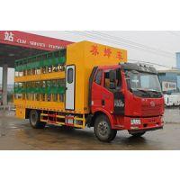 厂家多动能移动养蜂车 流动养蜂车价格 CLW5160CYFC5型养蜂车