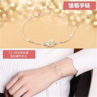 手链女学生韩版简约闺蜜手链便宜一对纯银转运珠脚链