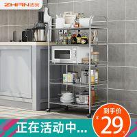 厨房置物架微波炉架落地多层加厚不锈钢厨房用品收纳储物架子