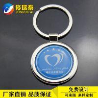 金属钥匙扣批发可定制logo广告创意钥匙圈环挂件汽车钥匙配饰定做