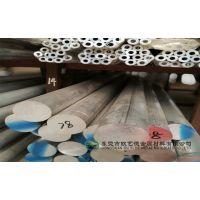可塑性好纯铝 1050铝棒的用途