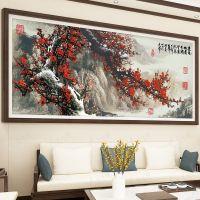 一件代发紫气东来十字绣梅花中国风景客厅线绣新款满绣大幅3d十字