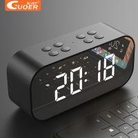 GUOER/果儿电子 A17蓝牙音箱无线手机重低音炮迷你家用闹钟小音响