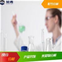 线油 配方 润滑性优良 拉力强度高 线油 成分分析  产品开发