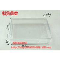 现货 通用空白塑料包装盒 长方形透明塑料盒子 高级礼品包装盒 09