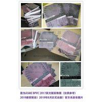 ASME锅炉及压力容器规范进口纸质版2019版预售ASME BPVC
