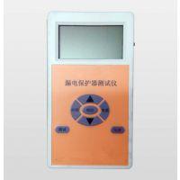LDB-3817袖珍型漏电保护器测试仪保护用电安全