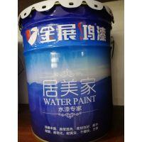 进口乳液净味家装水漆环保室内工程翻新套房装修涂料广东厂家直供全国