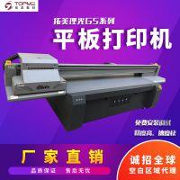 芜湖广告标牌UV平板打印机 常用的是2.5*1.3米的打印幅面