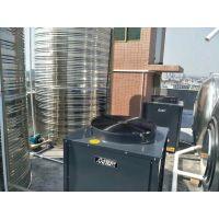 节能环保空气能热水器家用商用工业用高品质设备厂家