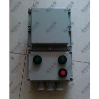长期生产 插卡电表箱 防爆电表箱 玻璃钢加厚户外防雨防水配电箱