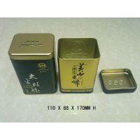 深圳广兴隆普洱茶铁盒批发价格