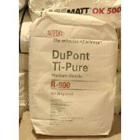 美国杜邦DuPont钛白粉R900】价格_厂家- 中国供应商