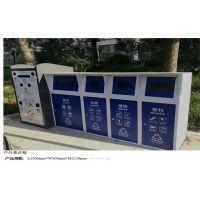塑料垃圾箱-南京垃圾箱-绿卓环保厂家