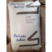 现货SABIC PPO 731S 沙伯基础 出色的尺寸稳定性
