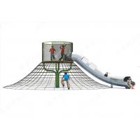北京同兴伟业直销定制儿童乐园不锈钢滑梯 原生态树屋滑梯 动物造型滑梯 户外拓展攀爬架