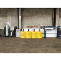 油墨废水处理设备 山东厂家直销