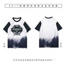 价格便宜(图)-纯棉广告衫定做厂家-广东纯棉广告衫定做