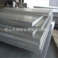 不锈钢板 镜面拉丝压花切割加工卷筒机械制造品质有保障