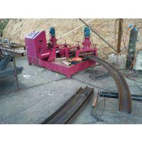 工字钢冷弯机隧道拱架支护弯弧机