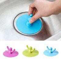 厨房防臭硅胶地漏盖片 卫生间圆形水封水槽堵水塞浴缸排水口塞子
