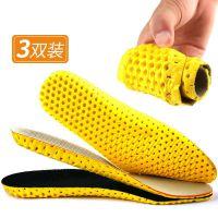 鞋垫男女夏季防臭透气吸汗运动鞋垫子除臭竹纤维加厚减震布鞋