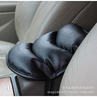 汽车装饰用品 中央扶手 车饰套装 通用扶手箱垫 手扶垫