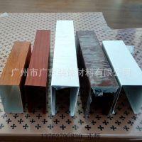 厂家直销U型铝方通 铝方通型材 造型铝方通定制 铝方通天花吊顶