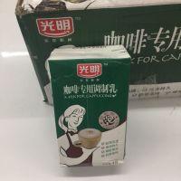 光明调制乳咖啡专用牛奶1L*12盒 咖啡调制乳牛奶花式咖啡打奶泡