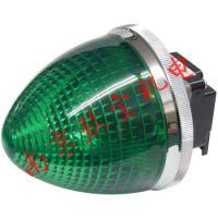 优惠BLR-24GLHS-C 日本MARUYASU指示灯 24V