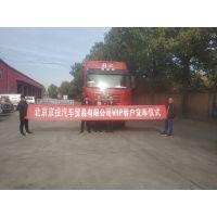 北京解放新J6前四后八9.6米350马力北方版版高栏专卖1391017 8882