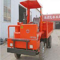 山东矿用四轮自卸车生产厂家