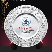 北京哪里有学院周年纪念品 大学50周年校庆礼品 纯锡学院纪念盘样式