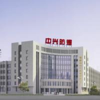沈阳市中兴防爆电器总厂有限公司