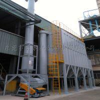 广东脉冲袋式除尘器 宇晨科技 布袋除尘器生产厂家