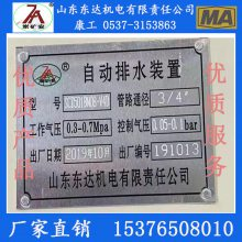 ZPS127矿用排水控制装置价格 矿用排水装置厂家直销
