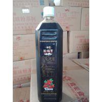 批发 酸梅膏 酸梅汤 酸梅粉 酸梅汁 自助火锅用果汁饮料 1.3kg