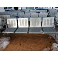 医院带孔金属板网座椅