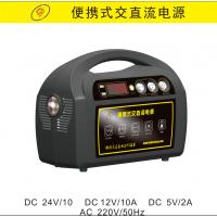 博结成BJC-1000移动式医疗推车查房电脑应急办公便携式电源