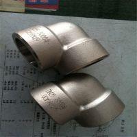 大量现货 不锈钢高压承插焊接弯头 承插三通