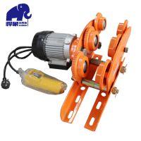 PA微电跑车六轮 微型电动葫芦运行跑车 微电专用电动行车