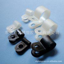 龙然产销尼龙线扣 R型线夹 LR-3/8 卡线直径9.5mm 塑料压线扣 线卡