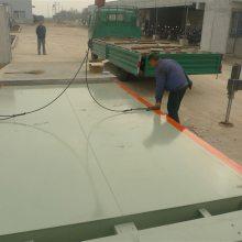 上海耀华10吨防水地磅秤